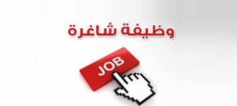 وظائف شاغرة في الكويت القطاع الخاص