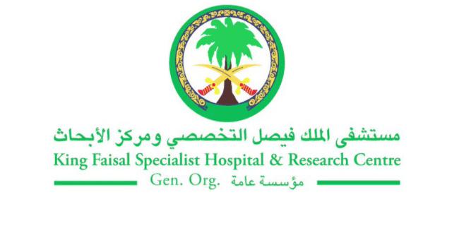 وظائف شاغرة للجنسين بفروع مستشفى الملك فيصل
