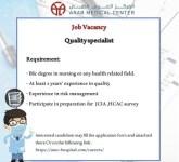 مطلوب للعمل في المركز العربي الطبي
