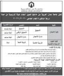 وظائف تعليمية شاغرة لدى جامعة عمان العربية