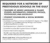 وظائف تعليمية مميزة لدى مدارس كبرى في الخليج