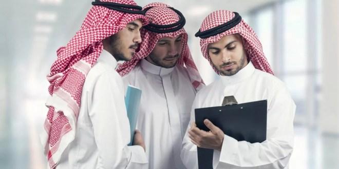 وظائف ادارية فى وزارة الدفاع السعودية