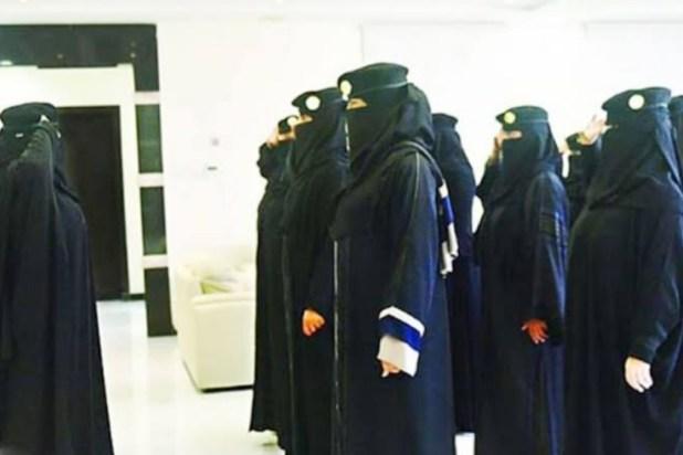 وظائف نسائية فى وزارة الداخلية السعودية