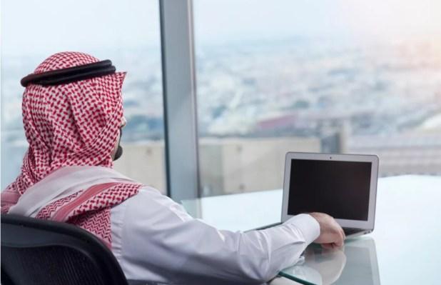 وظائف حكومية فى البنك المركزي السعودي