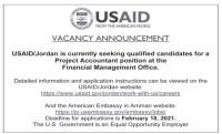 توفر فرص عمل لدى USAID