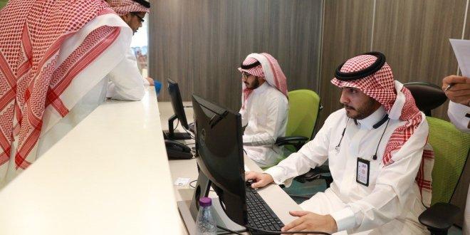 وظائف وزارة العمل في عمان