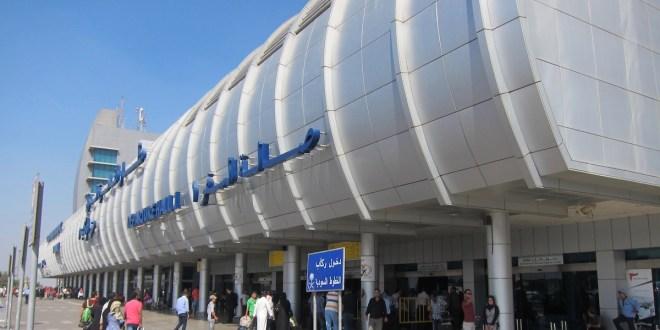 وظائف خالية في مطار القاهرة