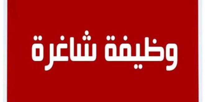 وظائف شاعرة في الأردن من الجنسيين