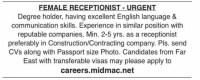 وظائف شاغرة في قطر مطلوب موظفة استقبال