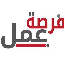 وظائف قانونية في الإمارات