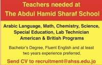وظائف شاغرة في مدرسة عبدالحميد شرف