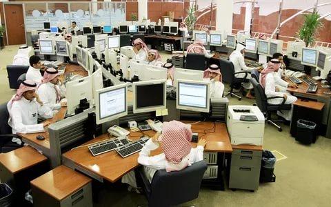 وظائف شاغرة في السعودية