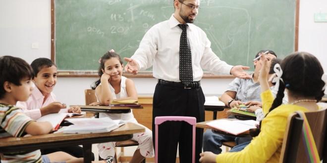 معلم جغرافيا