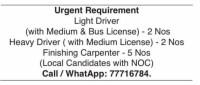 وظائف شاغرة مميزة في قطر عدد 12 وظيفة