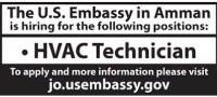 اعلان توظيف صادر عن السفارة الامريكية
