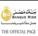 بنك مصر ومؤسسة مصر الخير