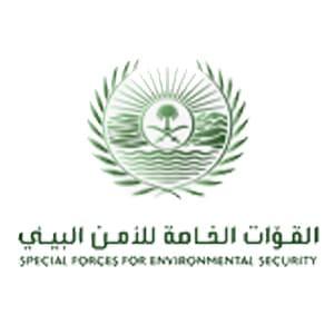 أبشر للتوظيف تقديم القوات الخاصة للامن البيئي 1441 وظيفة كوم