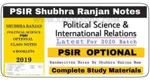 shubhra ranjan notes