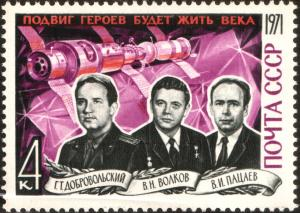 The crew of Soyuz 11.