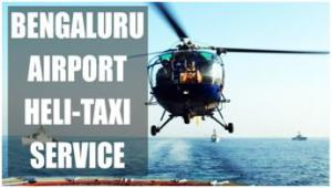 Bangluru Airport