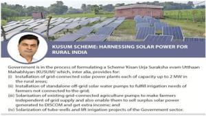 Kusum Scheme