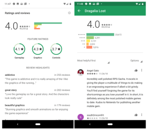 Google Play Store old
