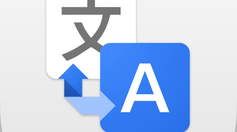 Google Translate desktop