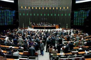 Câmara dos Deputados - Congresso Nacional