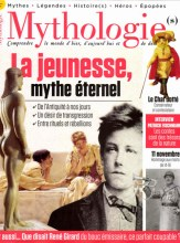 Mythologie(s) #15