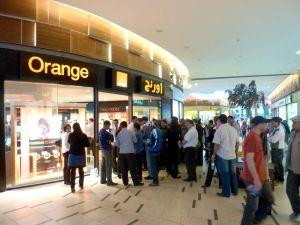 Grosse panne pour Orange en mains de Francs Telecom. © Orange.