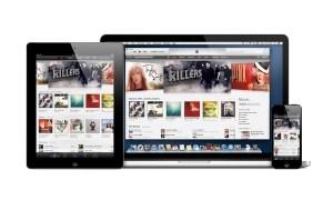 Le populaire iTunes d'Apple.