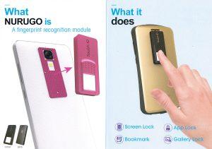 Nurugo: l'authentification tactile pour tous les smartphones!