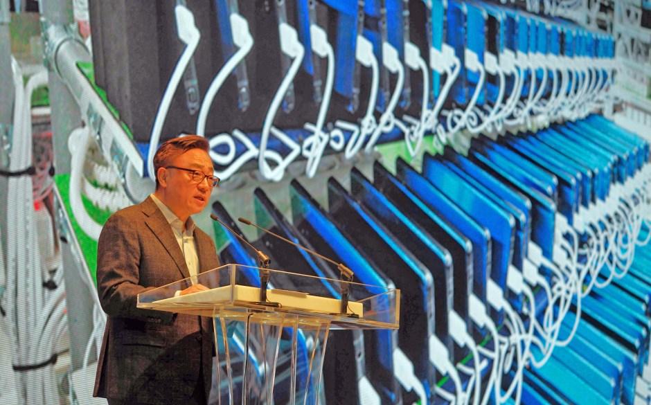Koh Dong-Jin, chef de la division mobile de Samsung Electronics