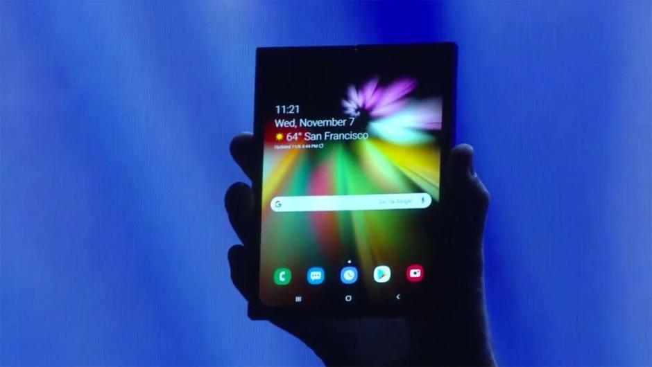 L'écran déplié du futur Galaxy.