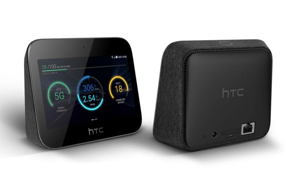 Le HTC Hub 5G en exclusivité chez Sunrise.