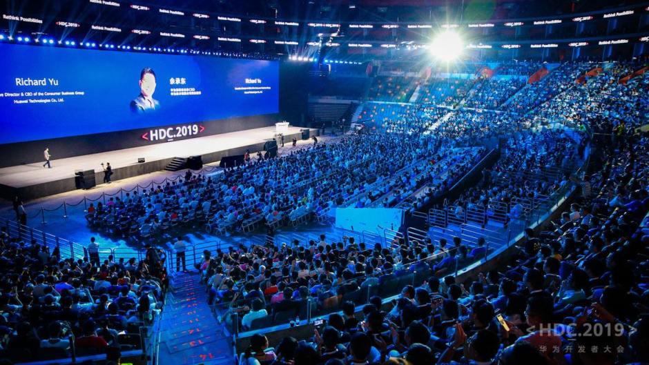 La Huawei Developer Conference 2019.