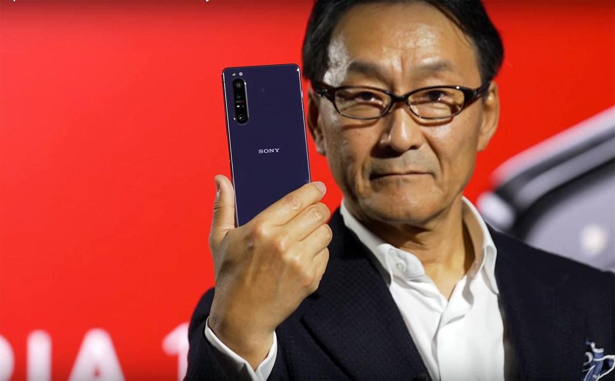 Le nouveau Sony Xperia 1 Mark II 5G avec optique Zeiss.