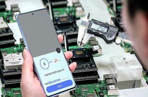 Samsung lance son premier smartphone «quantique» avec le Genevois ID Quantique