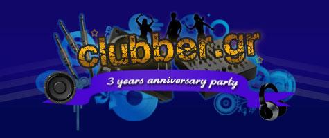 Clubber.gr