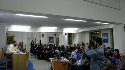 Εκδήλωση για το blogging στην Καβάλα