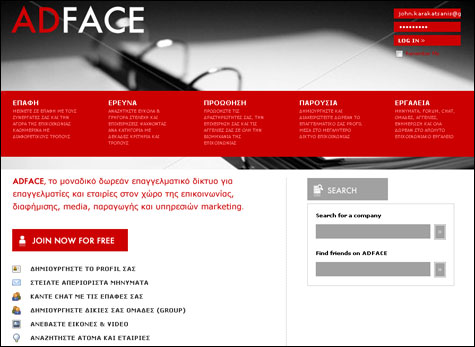 ADFACE www.adface.gr
