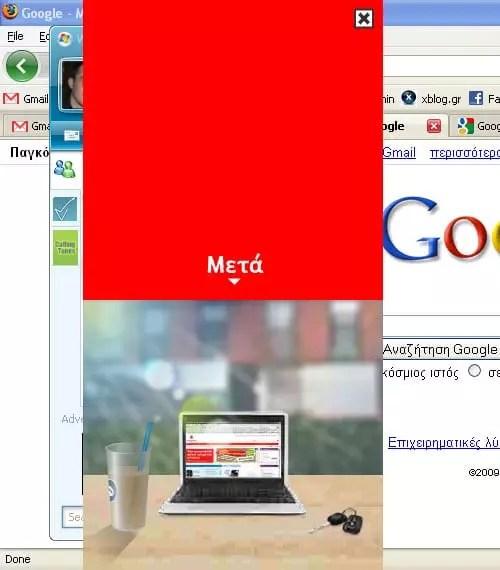 Vodafone Ad @ MSN