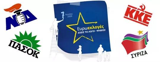 Ευρωεκλογές 2009