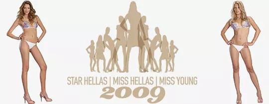 Star Hellas, Mis Hellas, Miss Young 2009