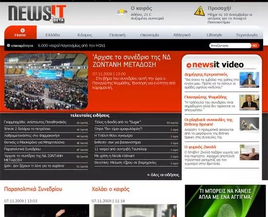 NewsIt.gr, portal Νίκου Ευαγγελάτου