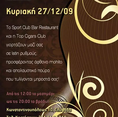 Top Cigars Club Party