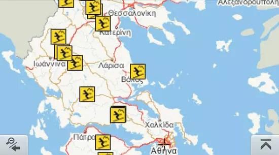 LetsGo.gr, Χιονοδρομικά Κέντρα