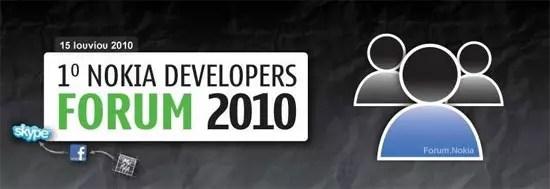 Nokia Developers Forum