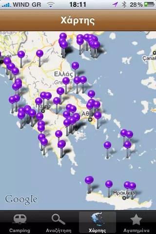 iCamping Greece