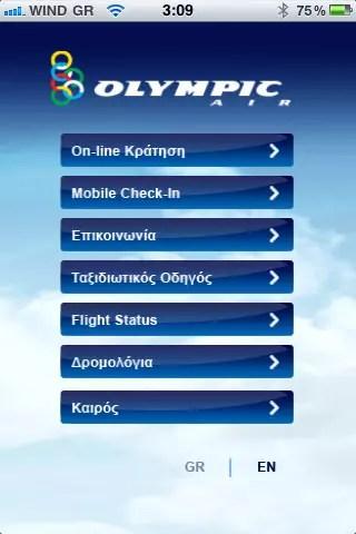 Olympic Air iPhone App
